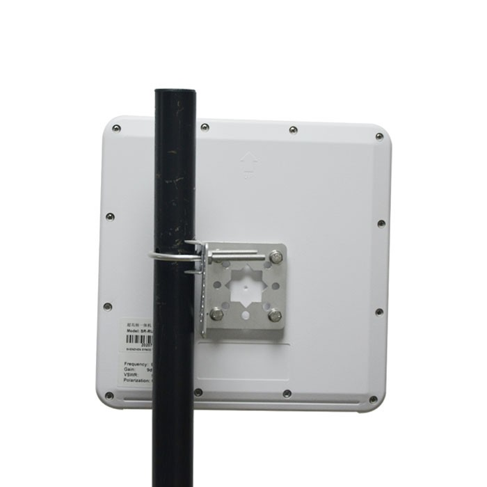 UHF RFID INTEGRATED READER  SR-RU122G09B